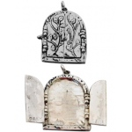 Ranger - ICE Resin - Art Mechanique Retablo - Antique Silver - 1 Charm