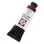Daniel Smith Extra Fine™ Watercolor 15ml Indian Red; Color: Red/Pink; Format: Tube; Size: 15 ml; Type: Watercolor; (model 284600044), price per tube