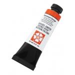 Daniel Smith Extra Fine™  Watercolor 15ml Permanent Orange; Color: Orange; Format: Tube; Size: 15 ml; Type: Watercolor; (model 284600071), price per tube