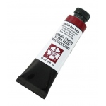 Daniel Smith Extra Fine™ Watercolor 15ml English Red Earth; Color: Red/Pink; Format: Tube; Size: 15 ml; Type: Watercolor; (model 284600137), price per tube