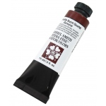 Daniel Smith Extra Fine™ Watercolor 15ml Hematite Burnt Scarlet Genuine: Brown, Tube, 15 ml, Watercolor, (model 284600158), price per tube
