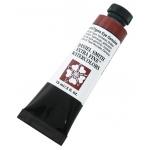 Daniel Smith Extra Fine™ Watercolor 15ml Burnt Tiger's Eye Genuine; Color: Brown; Format: Tube; Size: 15 ml; Type: Watercolor; (model 284600162), price per tube