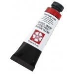 Daniel Smith Extra Fine™ Watercolor 15ml Fired Gold Ochre; Color: Red/Pink; Format: Tube; Size: 15 ml; Type: Watercolor; (model 284600172), price per tube