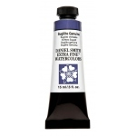 Daniel Smith Extra Fine™ Watercolor 15ml Sugilite Genuine: Purple, Tube, 15 ml, Watercolor, (model 284600200), price per tube