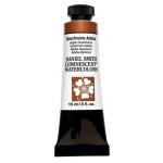 Daniel Smith Extra Fine™ Watercolor 15ml Duochrome Adobe; Color: Metallic; Format: Tube; Size: 15 ml; Type: Watercolor; (model 284640036), price per tube