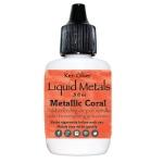 Ken Oliver - Color Burst - Liquid Metals - Metallic Coral