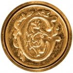 "Manuscript Initial Ceramic Mini Seal G; Shape: Round; Size: 3/4""; (model MSH725G), price per each"